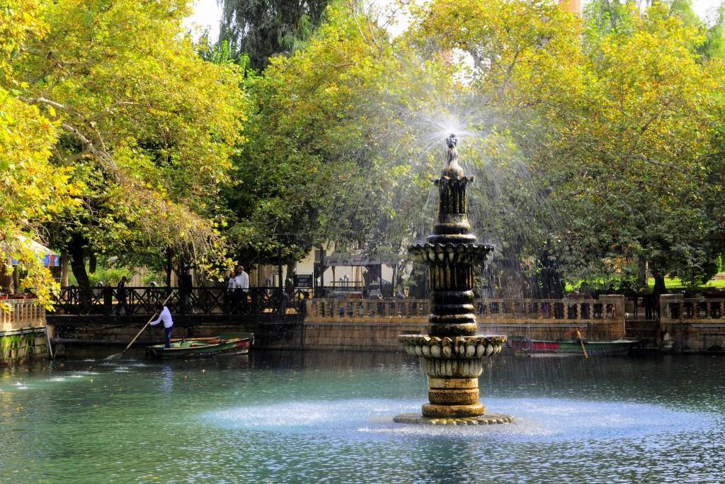 Urfa-park